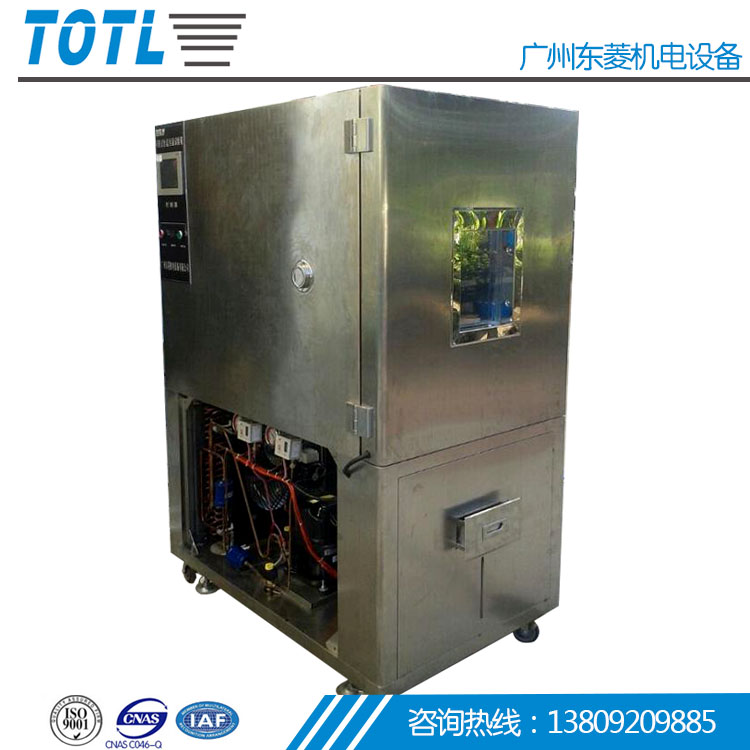 高低温交变湿热试验箱-单开门